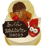 誕生日 キャラター バースデーケーキ