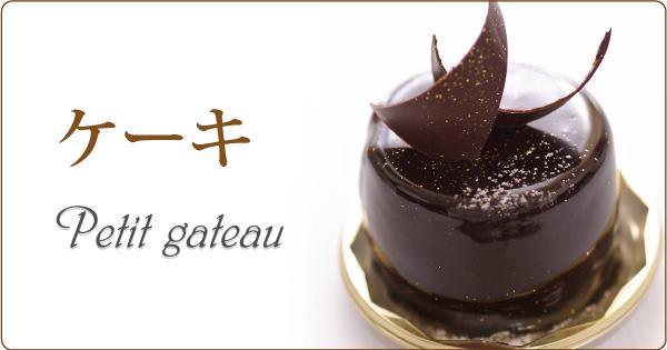 ケーキ 福岡