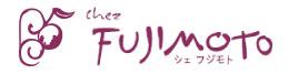 シェ フジモト Chez FUJIMOTO