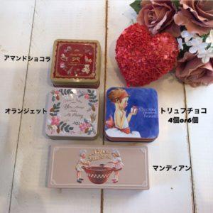 バレンタインチョコ シェフジモト 福岡ケーキ