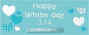 ホワイトデー 福岡 ケーキ屋